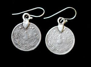 +++Turkish Coin Ear Rings+++