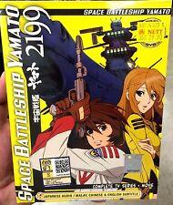 Space Battleship Yamato 2199 (Vol. 1 - 26 End + Movie) ~ 3-DVD SET ~ Japan Anime