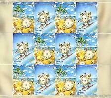 Europa CEPT 2004 vacanze-Bosnia-Erzegovina 359-60 KLB **