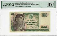 Indonesia 1968 500 Rupiah PMG Certified Banknote Superb Gem UNC 67 EPQ 109a