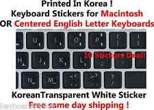 Korean White Transparent Keyboard Sticker for Mac / Centered Windows 10 pcs