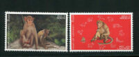 Laos 2004 China New Year of Monkey stamp