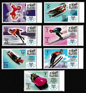 Fujeira Winter Olympic Games Grenoble 7v with right margin 1968 MNH MI#214-220