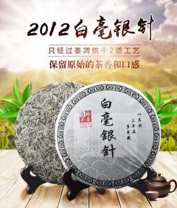 White Tea Silver Needle Bai Hao Yin Zhen Tea Fuding Fujian Organic Delicious Tea