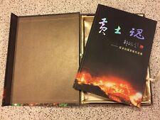 12 CHINESE PAPER CUTS YANAN LANHUAHUA JIANZHI CHUANGZUOSHI FREE PRIORITY SHIP