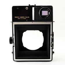 Universal Press Black Body Only Medium Format [Excellent+++] from japan