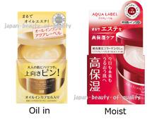 Made in JAPAN SHISEIDO AQUALABEL Special Gel Cream 90g