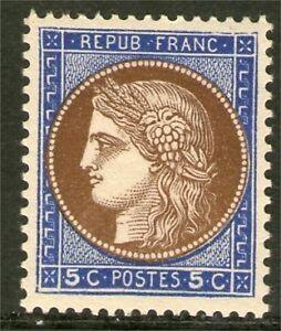 TIMBRE N° 348 NEUF ** SANS CHARNIERE GOMME D'ORIGINE - TIMBRE ISSU DU PEXIP 1937