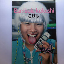 Japanese Fashion Magazine Harajuku Shibuya 1999 Benetton Bambole Kokeshi Italian