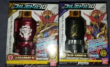 Kamen Rider Build SG Full Bottle Cobra Rider System Set