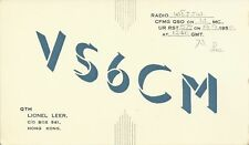 OLD VINTAGE VS6CM HONG KONG AMATEUR RADIO QSL CARD