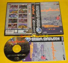 WIPEOUT Sega Saturn Versione Italiana »»»»» COMPLETO
