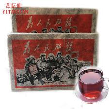 250g puer tea Made in China 1990yr natural yunnan ripe puer tea pu'er tea Brick