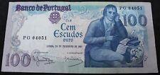 1981 | Portugal 100 Escudos Billete De Banco | | KM monedas billetes de banco