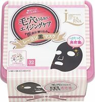 PDC Liftarna Concentrate Mask 32Sheets Charcoal Aging Care Face Mask Japan F/S