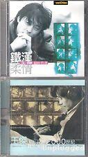 CD 2000 Dave Wang Jie 王傑 最好的2000世紀精選 x 3 CD #2897