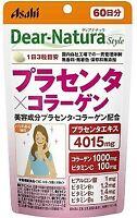 Dear Natura Placenta Collagen Supplement Tablet 60days 180tablets Made in Japan