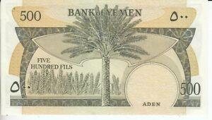 Jemen  500 Fils   kassenfrisch