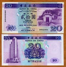 Macao / Macau 20 Patacas, 1996, Pick 91, BDC, UNC