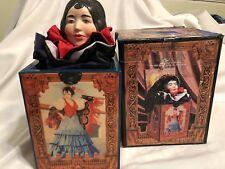 Enesco Jack in Box Carmen 412961 Musical Grand Opera