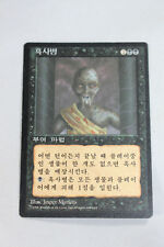 Pestilence FBB Korean 4th Edition X1 NM Near Mint MTG Magic