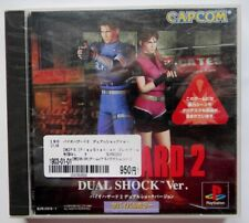 BIOHAZARD 2 DUAL SHOCK VER  PS1 PLAYSTATION ONE NTSC JAP