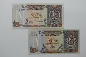 Qatar 1 Riyal issued 1980's P7 Uncirculated UNC - 2 BANKNOTES B27 BLEI - 82