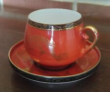Handpainted Demitasse Tea Cup And Saucer Red Gold Dragon Made in Japan Porcelain