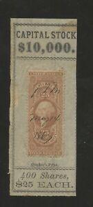 1862 United States Internal Revenue Warehouse Receipt Stamp #R50c Used Fine