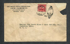 """US Cover """"Great China Corporation"""" Shanghai US Postal Agency CDS 1922"""