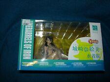 """KOTOBUKIYA LINEBARRELS OF IRON """"Emi Kizaki & DAIJI RO"""" Swimsuit Version MIB"""