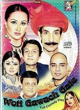 WOTI GAWACH GAIE - NEW PAKISTANI COMEDY STAGE DRAMA DVD