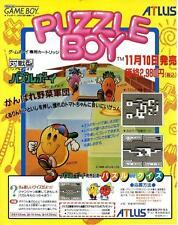 Puzzle Boy Game Boy GB 1989 JAPANESE GAME MAGAZINE PROMO CLIPPING