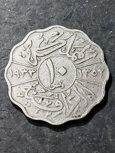 1933 (1352) IRAQ 10 Fils Coin #002211