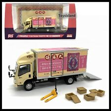 ISUZU NQR75 9 Tons Truck Po Chai Pills 1/64 NEW DIECAST CAR HONG KONG CITY