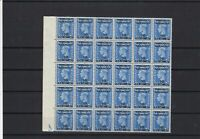 Morocco Agencies Overprint Mint Never Hinged Stamps Block cat 100  ref R 18318