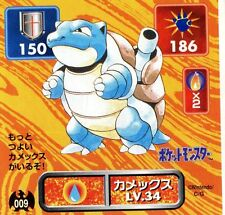 POKEMON STICKER Carte JAPANESE 50X50 1996 NORM@L N°   9 BLASTOISE TORTANK