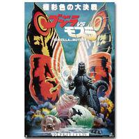 Godzilla vs Mothra Japanese Movie Silk Poster 12x18 24x36 inch