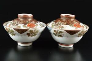 #3328: Japanese Old Kutani-ware Gold paint Flower Muffle painting Lid bowl 2pcs