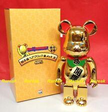 Medicom Toys Bearbrick 2014 Tokyo Sky Tree 400% Gold Lucky Cat Neko Be@rbrick 1p