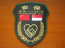 2010's China & Singapore Maintain Security Cooperation Military Exercises Patch
