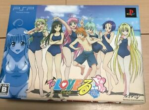 Sony PSP To Love Ru Trouble Japanese Limited Edition