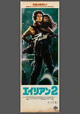 Retro ALIENS art print Movie POSTER / FILM / Japanese aged style #2
