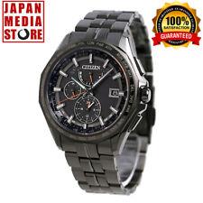 Citizen Attesa AT9097-54E Eco-Drive Atomic Radio Titanium Watch - LIMITED JAPAN
