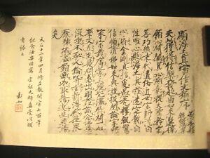 ANTIQUE TAISHO ERA JAPANESE PAPER HAND WRITTEN CALLIGRAPHY BUDDHIST PRAYER