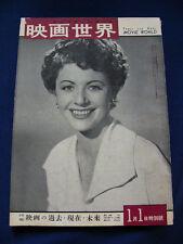 1951 Margaret Lockwood cover Jennifer Jones Susann Shaw Jean Kent Laurence Olivi