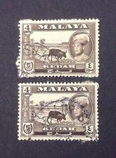MALAYA  Kedah  Ricefield Scene 1957  4 cents x 2pcs  Used