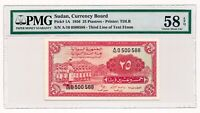 SUDAN banknote 25 Piastres 1956 PMG AU 58 EPQ Choice About Uncirculated