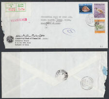 1984 Oman Local R-Cover GREATER MUTTRAH to NIZWA [ck068]