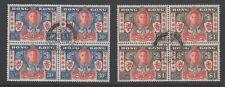 Hong KONG 1946 Victoire fine utilisé défini comme les blocs 4 timbres